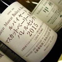 日本のワインを。