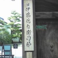 第65回 全国ろうあ者大会 in FUKUOKA (2)