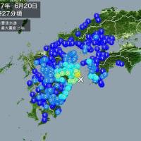 豊後水道でM5.0、震度5強の地震