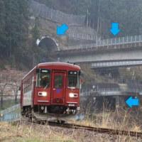 """"""" トリプル トンネル """" の在る光景 ・ 長良川鉄道(岐阜県)"""