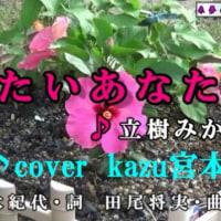 ♪・演歌新曲紹介  2017年6月7日発売