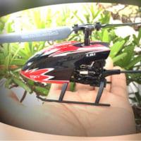 5%off-ESKY 150XP 6軸 ジャイロ CC3D フライト コントローラ RC ヘリコプター BNF SBUS DSM PPM 受信機に適応する