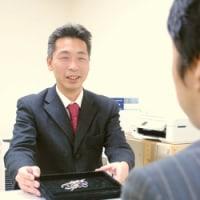 色石買取 札幌東区