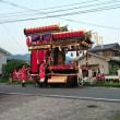 第14回玖珠祇園大祭