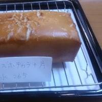 グルテンフリー米粉食パン焼き比べ