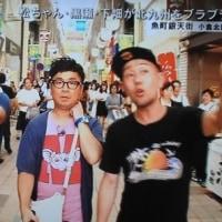 周辺雑記 「北九州小倉名物・焼うどん」