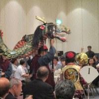 同窓会の催し物 龍踊り