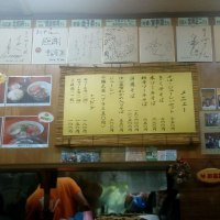 数量限定の島豆腐ワカメ入りそばを食べてみた・・・そば処きくや(田原)