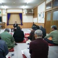 冬季集落座談会を開催しています。