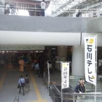 金沢もイベント真っ盛り