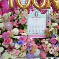 大宮ソニックシティにお届けの2基連結スタンド花