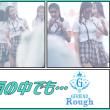 [K-POP] どしゃぶりの雨の中でも・・・ヨジャチング(GFRIEND)-6人組女性アイドルグループ-