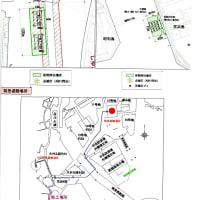 大田区羽田空港海老取運河(羽田空港1丁目地先)浚渫工事のお知らせ