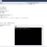 C++で遊んでました。インスタンスと;