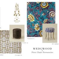 WEDGWOOD社とFirst Chair Ferronnierコラボのお知らせ