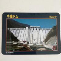 千屋ダムへ行ってきた。