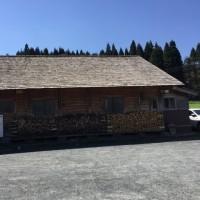 ソロツー 蒜山〜大山