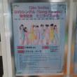 Ciào Smiles DVDシングル「Song for you」発売記念ミニライブ(withさくら学院購買部)