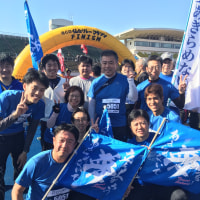 第6回仙台リレーマラソンのご報告