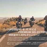 1.99%中古車特別低金利キャンペーン終了間近!!