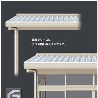 激安!折板テラス囲い 富山県高岡市~折板テラス修理、折板テラス新設~