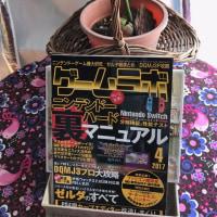慶野由利子さん、RIKIさんと誌上対談