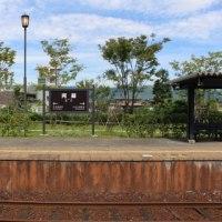 JR九州 阿蘇駅