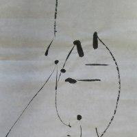 不得Futoku 得徳Etoku