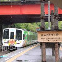 JR四国 土讃線・大歩危駅(徳島県)