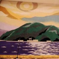 松山市・北条市・中島町合併10周年記念式典