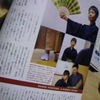 夢は、宇宙(そら)飛ぶ歌舞伎役者―市川團子、9歳―