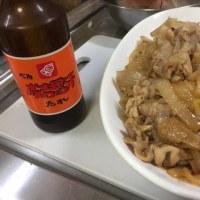 豚肉とベルのタレ生姜焼き