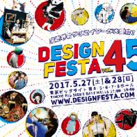 明日デザインフェスタに出ます。D-158、くすっと笑える動物バッグがお待ちしています♪
