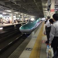 飛行機か、新幹線か。札幌-一関は微妙な区間です