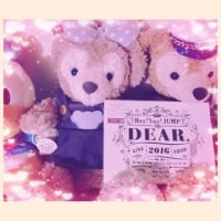 本日、LIVE DVD「Hey! Say! JUMP LIVE TOUR 2016 DEAR.」が発売です。