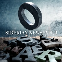 SIBERIAN NEWSPAPERの4thアルバム『0』