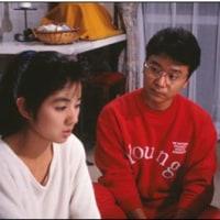 自宅映画(邦画):釣りバカ日誌4
