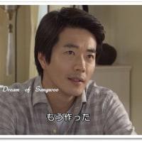 明日2/23  クォン・サンウ主演『愛のめぐり逢い』DATVで31話再々放送♬