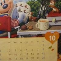 ディズニーカレンダーの秘密 16年9ー10月