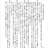 横山氏(6)つづき 小野湖山
