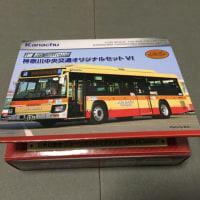 !一周年記念!神奈中バスコレVIを買ってきた!!