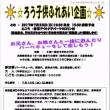 ろう子供ふれあい企画2017