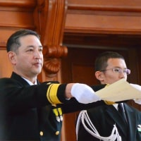 幹部自衛官任命〜幹部候補生 飛行幹部候補生卒業式