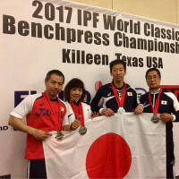 2017 World  Classic Bench Press