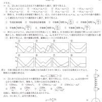 慶応大学・医学部・物理 2