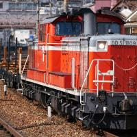 DD51-1109+チキ2B(米原訓練・試9970レ)