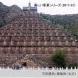 中国国際放送局 ベリカード  青銅峡市の108塔
