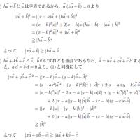全統記述式・全国公開実戦模試 数学 2603