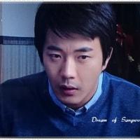 明日12/9 クォン・サンウ主演『愛のめぐり逢い』DATVで12話再放送♬