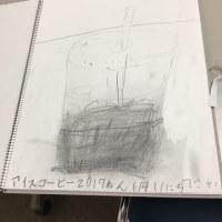 日曜日絵画教室では、久しぶりにデッサンです、